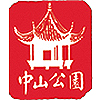 Chinese_Garden_Logo